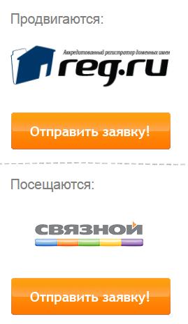 Кокос продвижение сайтов отзывы сделать сайт самому купить домен