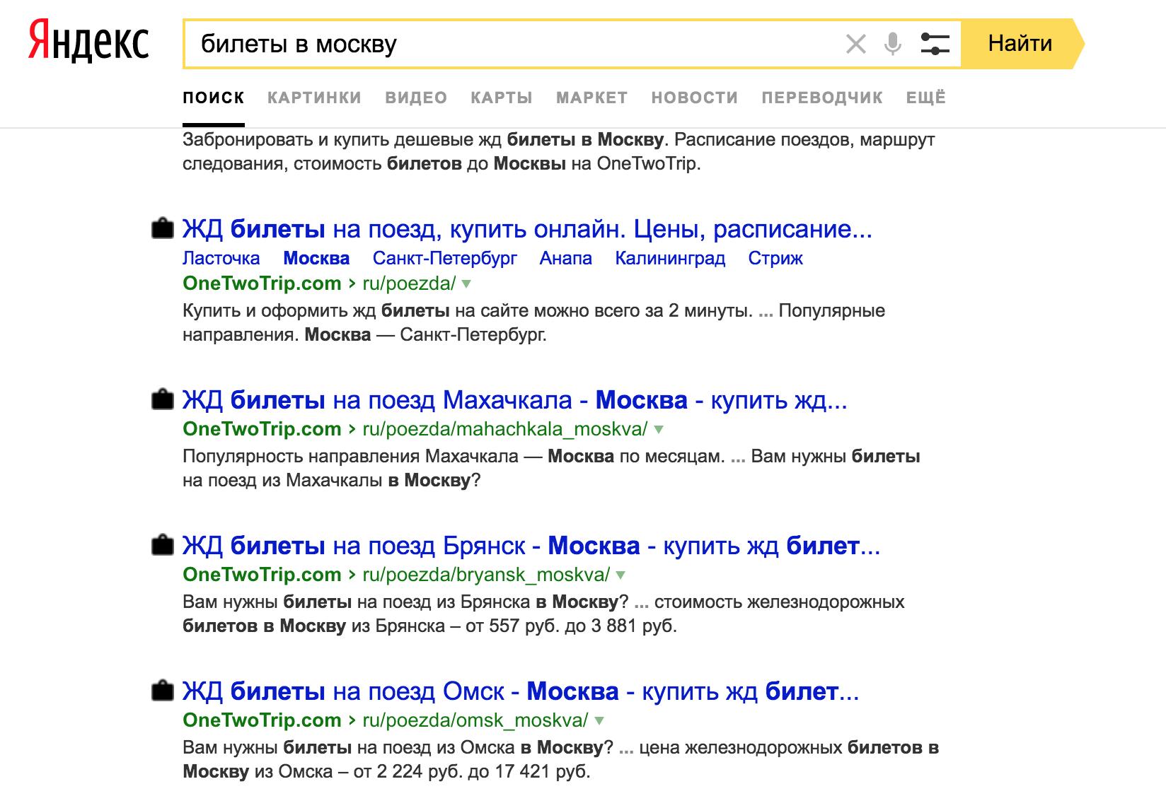 Дешевые авиабилеты Москва - Ош, купить билеты на самолет