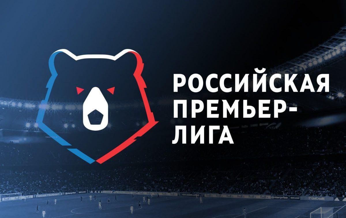 Обзор фан-шопов топ-5 клубов РПЛ